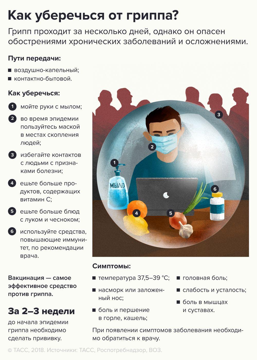 gripp.jpg